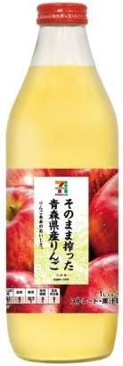 そのまま搾った青森県産リンゴジュース 1L×6本