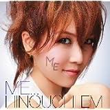 ME...(初回盤)(DVD付)
