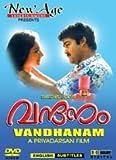 Malayalam DVD Vandhanam by Mohanlal
