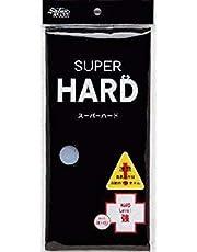 SALUX SUPER HARD CLOTH STRONGEST EXFOLIATION AVAILABLE (SUPER HARD DENIM BLUE) by Salux