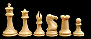 "The House of Staunton Quadruple Weighted Collector Plastic Chess Pieces - 4.0"" King"