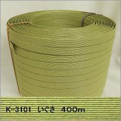 兎屋 紙バンド手芸用 いぐさ 400m巻き B07RT49W5R