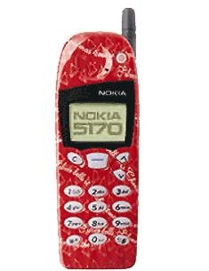 New Nokia 5100 Silver Bell Faceplate High Quality Wonderful Design Beautiful Style Exceptional Nice