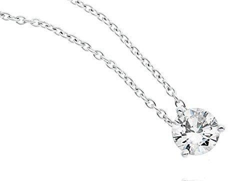 ANNOUK - Pendentif Diamant - Or 18 carat - Poids du diamant: 0.3 carat - www.diamants-perles.com