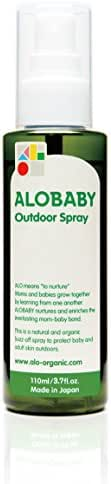 AloBaby Outdoor Spray (110ml)