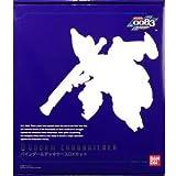 機動戦士ガンダム 0083 カードビルダー オフィシャルバインダー&デッキケースDXセット