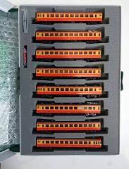未走行 半額~ KATO 10-1299 155系 修学旅行電車 「ひのできぼう」 8両基本セット B07T4XH1FW