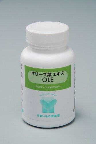 10本セット/オーレユーロペンの全ての特性を活用した純粋オリーブ葉エキスOLE(シーゲート社製) B006J2XTHO