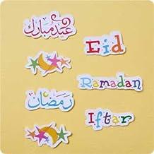 Ramadan & Eid Scrapbook Art