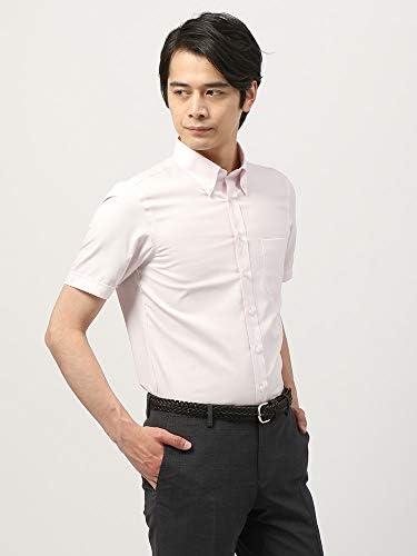 (ザ・スーツカンパニー) 半袖・3BLOCK SHIRT/ボタンダウンカラードレスシャツ 織柄 〔EC・BASIC〕 ピンク
