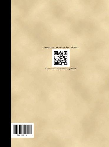 Sefer Otzros Gedolei Yisroel - Volume 2 (Hebrew Edition) pdf epub