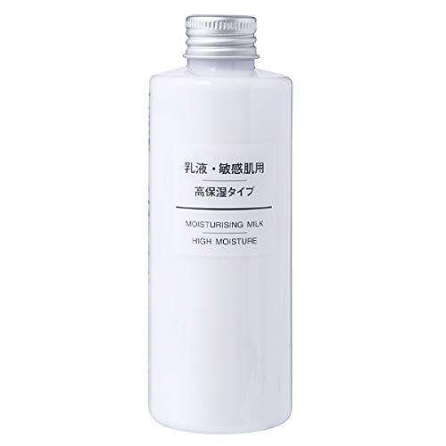 無印良品 乳液・敏感肌用・高保湿タイプのサムネイル