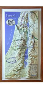 (Raised Relief 3D Map of 12 Tribes Israel (Biblical)
