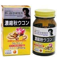 [일본 우콘노치카라 우콘파워] 실속있는 3개 세트!《구루쿠민》의 함유량이 95%!노구치 의학 연구소 농축 추《우콘》