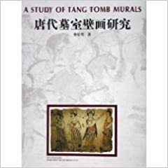 Book tomb murals of the Tang Dynasty