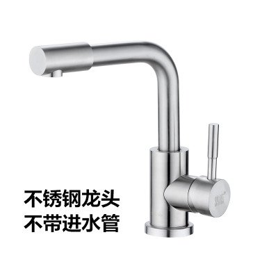 A redating Section Without a Inlet Pipe JWLT 304 stainless steel basin, cold and hot faucet, bathroom, bathroom, wash basin, washbasin, hot and cold water faucets can be redated,2 roots of 60cm inlet pipe with redating section