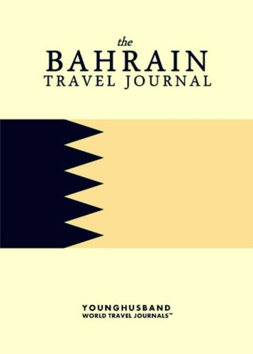 The Bahrain Travel Journal