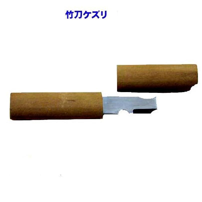 対処する画面前任者竹刀 付属品 3.6 吟付属品セット