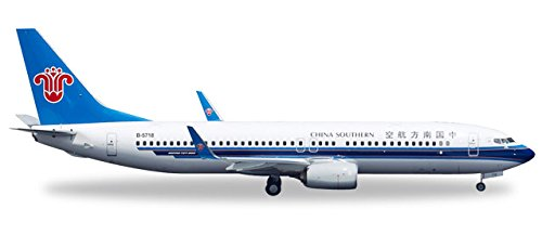 - Herpa 530149China Southern Airlines Boeing 737-8005718Miniature Vehicle