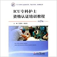 Book ICU Nurse Certification Training Guide - 2nd Edition(Chinese Edition)