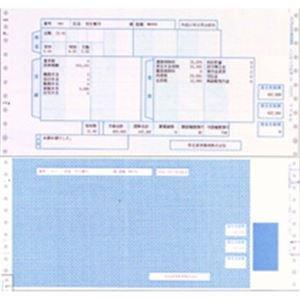 激安通販新作 日用品 プリンタ用紙 関連商品 給与明細書連続用紙封筒式 連続用紙 B077N78PRC 12 プリンタ用紙_4/10×5_1 連続用紙/2インチ 3枚複写 200028 1箱(500組) B077N78PRC, 配管材料プロ トキワ:cd77ee8f --- svecha37.ru
