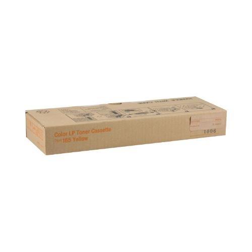 RIC402555 - Ricoh 402555 - 402555 Ricoh Type