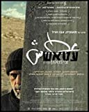 Atash- Thirst- Israeli Drama by Taufik Abu Yail