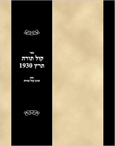 Torah | Books free pdf download website!
