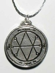 Amulet: Saturn Seal of Protection (ASATP)
