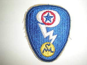 US Army WWII Manhattan Project Patch (Reproduction) by HighQ Store - Army Patches Wwii