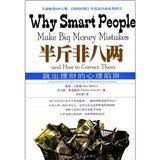 img - for Catty non eighty-two(Chinese Edition) book / textbook / text book