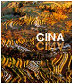 Cina. Emozioni dal cielo. Ediz. illustrata Copertina rigida – 12 feb 2007 Rongyu Su White Star 8854007269 312147