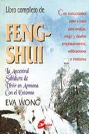 Libro completo de Feng Shui (Spanish Edition) by Brand: Gaia Ediciones