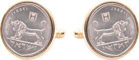 - Israeli Coin Cufflinks Half Shekel