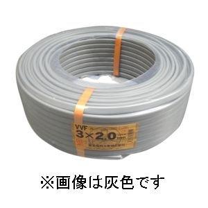 富士電線 カラーVVFケーブル 2.0mm×3心×100m巻き (青) VVF2.0×3C×100m アオ B00BF694Q4