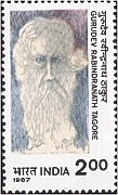 Sams Shopping Gurudev Rabindranath Tagore Personality Poet Literature Music Nobel Laureate National Anthem Painting Theatre Rs 2 Commemorative Indian Stamp