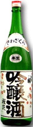 出羽桜 桜花吟醸酒 (本生) 1800ml×6本【お取寄せ品】2~3週間お時間かかることがあります。 B013ULWRVA