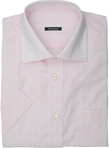 Ex-Store Herren Business-Hemd