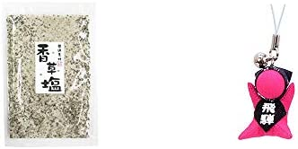 [2点セット] 香草塩 [袋タイプ](100g)・さるぼぼ幸福ストラップ 【ピンク】 / 風水カラー全9種類 縁結び・恋愛(出会い) お守り//
