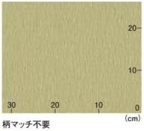 東リ クッションフロアP 畳 色 CF4132 サイズ 182cm巾×10m 〔日本製〕