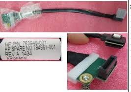 SYMANTEC 21212497 EMAIL AND WEB BNDL SETUP CLDS