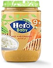 Hero Baby Rice and Chicken Jar - 190 gm
