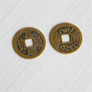 Non-currency Coins - 2019 10pcs Lot Chinese Feng Shui Lucky Ching Ancient Coins Set Educational Ten Emperors Antique - Shui Of Feng Feng Feng Set Jade Feng Russia Coin Water Coins Shui Coin Ch (Lot Chinese Coin)