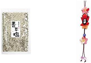 [2点セット] 香草塩 [袋タイプ](100g)・豆さるぼぼ 和風ストラップ【赤】 / 縁結び・魔除け //