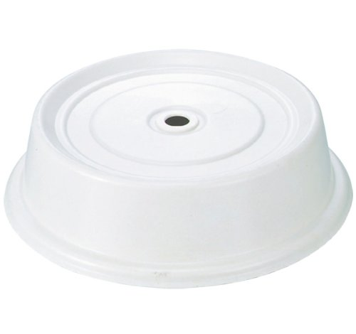 Cambro Camcover Versa 9 11/16''-Ivory (911VS197) Category: Deli Containers and Lids