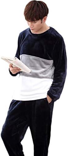 男性用 ルームウェア ルームウェア メンズ 上下 冬 パジャマ モコモコ 部屋着 あったか クルーネック メンズ パジャマ 厚手 全5柄