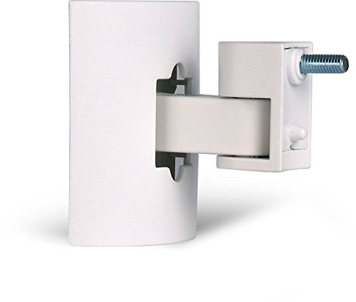 Bose UB-20 Wall/Ceiling Bracket (Each) - White