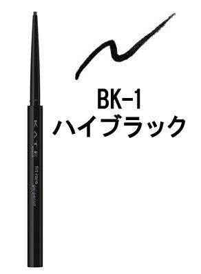 Kanebo KATE Rare Fit Gel Pencil BK-1 High Black