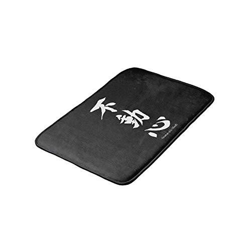 Fudoshin Japanese Kanji Meaning Immovable Mind Doormat Bath Door Mat 16 x 24 inch