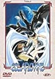 The Vision of Escaflowne - Vol.4 [Import allemand]